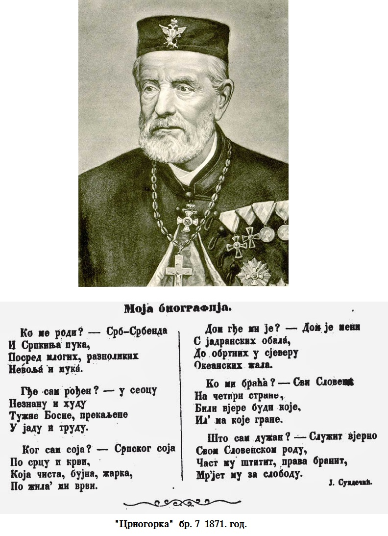 Jovan Sundecic-Moja biografijai Crnogorka br. 7 1871 (1)